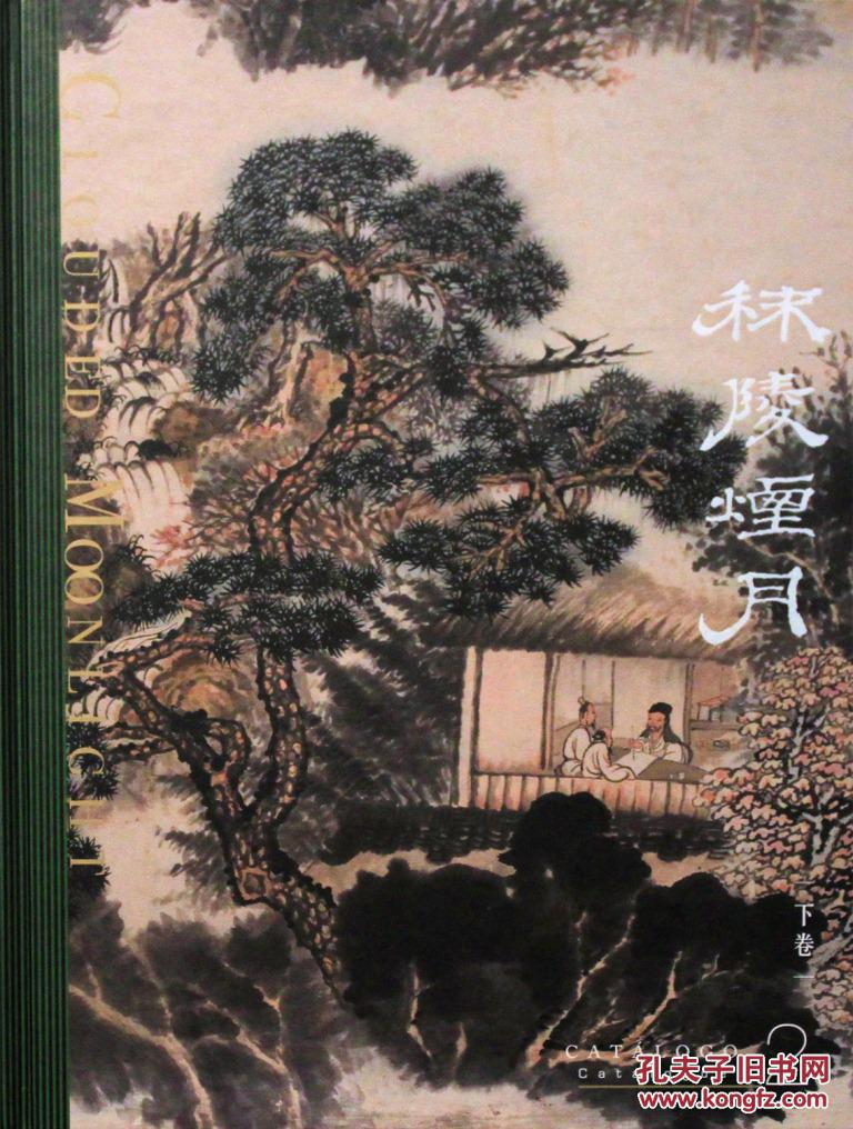 【图】秣陵烟月:南京博物院藏明末清初金陵画派书画图片