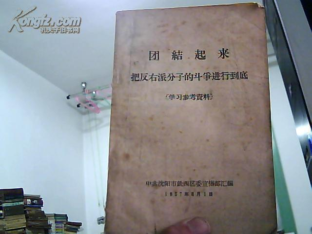 章伯钧,罗隆基,储安平,彭文应,陈仁炳,林希翎 是否被冤枉?
