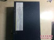 写作与阅读 月刊(含创刊号)【线装 影印本 一函10册】书品看图   11