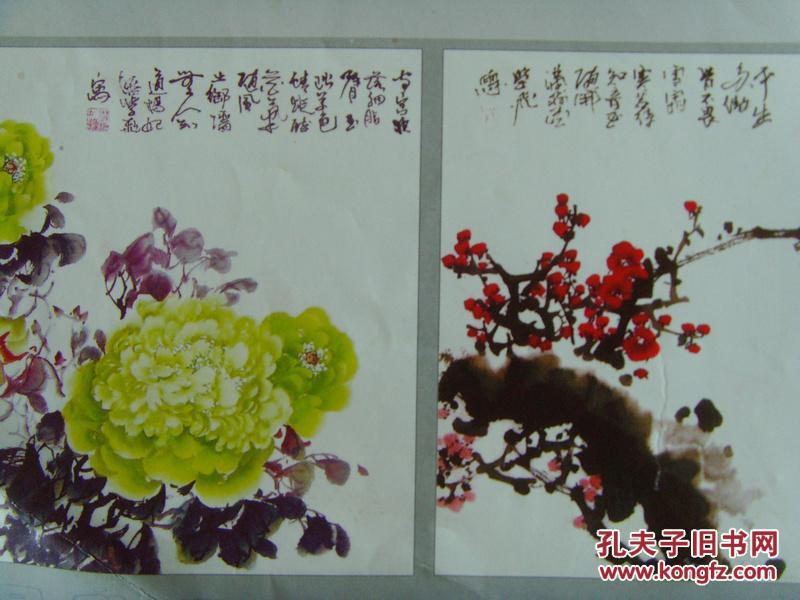 作品欣赏(中国民间文艺家协会印刻艺术专业委员会委员,中国国家书画院图片