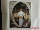 佳士得1993年10月24日当代中国油画拍卖图录