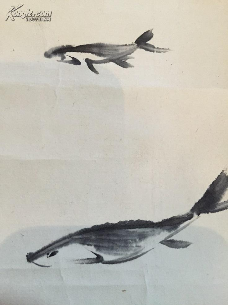 张大千 年年有鱼 拍品编号:16859639图片