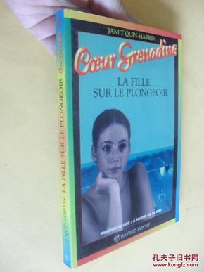 法文原版    La fille sur le plongeoir. Janet Quin-Harkin