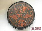 清代圆漆盒-直径32厘米-高17厘米
