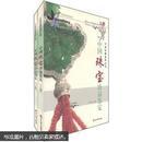 中国珠宝珍品鉴定(套装上下册)