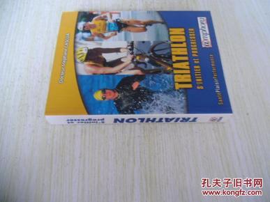 法文原版     Triathlon sinitier et progresser nouvelle édition Dr Stéphane Cascua
