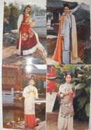 1988年版山东画报版电视剧《红楼梦》一版一印,贾宝玉封套+10枚大全