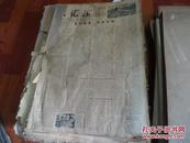95:1980年二月份《文汇报》合订本