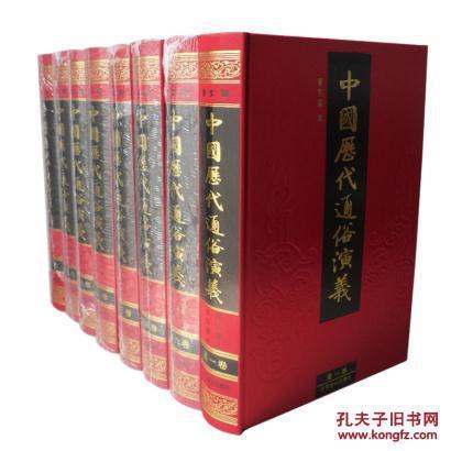 北京燕山出版正版畅销书