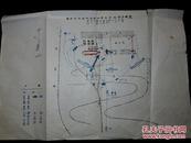 九一八事变史料  石印 日军事变第二天行动路线图3张
