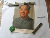 人民美术出版社《伟大打导师 伟大的领袖 毛主席万岁 宣传画》一张
