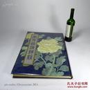 美国回流,迄今为止,中国出版最大的书之一,尺寸:53*39.5*4.6cm,《宋元明清缂丝(珍本)》,编号:20,发行数量:1000册,重量5公斤以上。