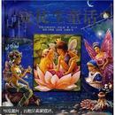 豪门童书:安徒生童话  (精装图画版)