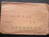 17K老摄影家李述作品  九十年代拍摄照片彩色底片《钻孔压浆技术》41张