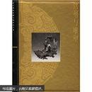 故宫博物院藏文物珍品大系:铭刻与雕塑