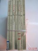 新华月报1976年1-3号、5、7、8、10号(7册合售)邮费16元