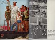 文革画册《中国体育》法文版、英文版、日文版两三种版本3册