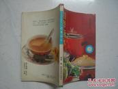 四季汤水(1993年一版一印)品佳,内页无涂画
