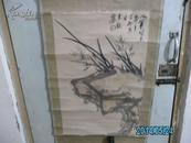 刘志钰  老画一张 纸表 如图   保真