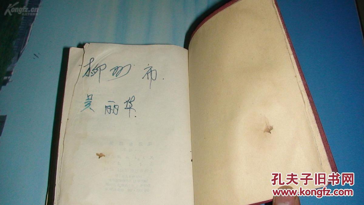 复古书页背景素材