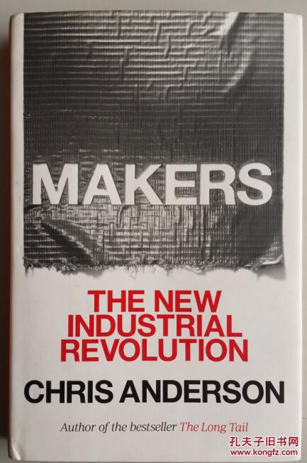 Makers: The New Industrial Revolution(原版)