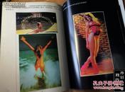 【16开全铜版纸彩色】《人体摄影》内容:人体艺术、人体摄影、裸体、绘画【店内有人体艺术书人体摄影裸体大全】,丰乳肥臀、胸狠靓丽,绝版稀缺