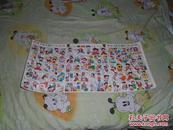 八九十年代老游戏牌(整版未裁、三联张)---轰动日本卡通片,七龙珠。大版本