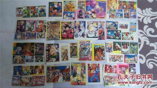 90年代龙珠、圣斗士、幽游白书贴画(未粘贴)绝版