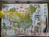 中国地图少儿版 1994年,对开,未折叠