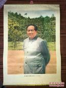 B  伟大领袖毛主席重上井冈山(一九六五年)