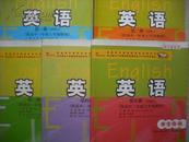 高中英语必修第一至五册,共5本,高中英语2006-2010年第1版