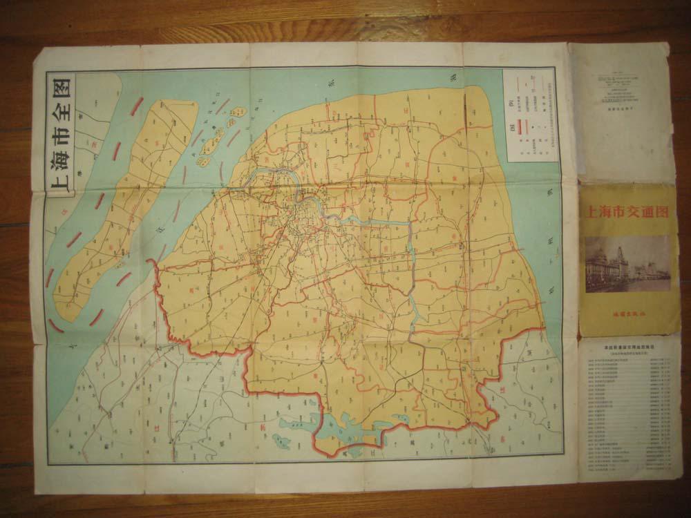 60年代九台市地图图片