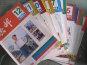 】3 集邮 1993年第1--12期