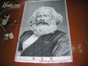 文化大革命期间的织锦画像:《马克思》(125*85厘米,98品)