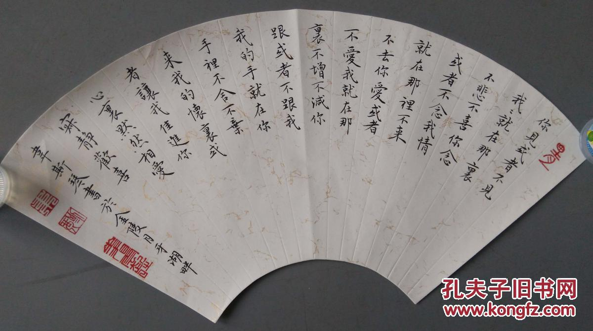 当代小楷名家中国书法家协会会员,国家一级美术师,中国散文学会会员图片