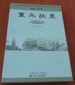 刘立宏一笔字剪纸教程四字祝福语永结同心横版