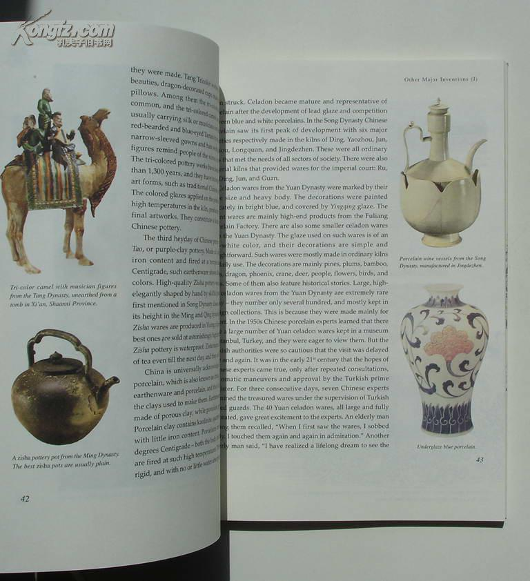 【图】中国古代文明 英文版图片