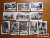 日本老照片11张