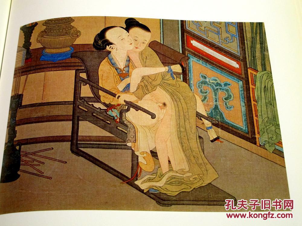 性爱艺术_全品大开本布面精装/彩色书封/函套《云雨之戏/中国性爱艺术》含大量
