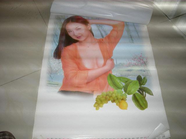 【图】2002年美女挂历