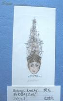 藏书票:《女子头像和帆船结合体图案》捷克 Bohumil Kratky 彩色套印石版