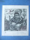 藏书票:《秉烛用鹅毛笔写书巨人主题图案 中世纪骑士风格》石版套色 有签名