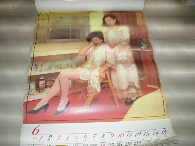 【图】1990年美女挂历