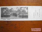 日本明治神宫照片