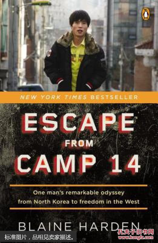 escape from camp 14 book report Escape from camp 14 has 45,614 ratings and 4,493 reviews clif said: ever wonder why the world didn't do more to end the horrors of stalin's gulags or hi.