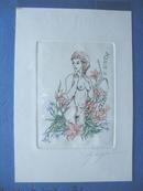 藏书票:《裸女和花草图案》荷兰 Elly Do Koeter 套色蚀刻版