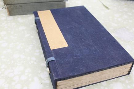 民国间紫芳阁朱墨套色影印本 《醉爱居印赏》原函3册全