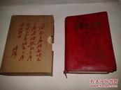 中国人民解放军战士出版社 翻印 -相关图书与收藏品 网上书店网站