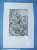 藏书票:《龙和两个小孩图案》铜版 Ohoans Beier