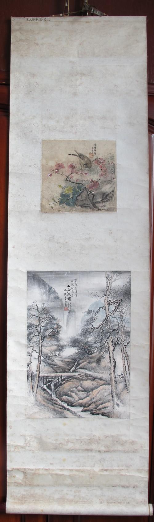 青岛画家,李学灏1984年绘山水,花鸟图
